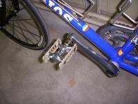 Ezy_pedal