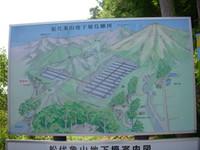 Zouzsan_chikago_map1