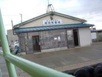 Ferry_horioka