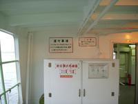 Ferry_in