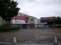 Toyamakeirin