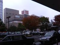 Nagoya_st1