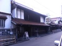Saijo_sake3