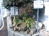 Saijo_sake8
