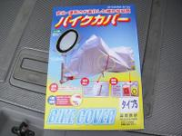 Bikecover3500