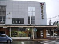Fm_yukiguni