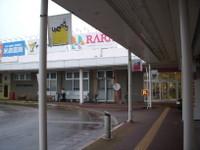 Mu_shopping_center