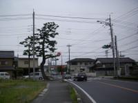 Mikajiri