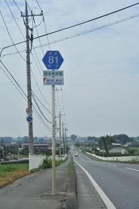 Kendo81