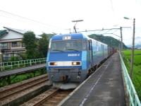 Dscn2911