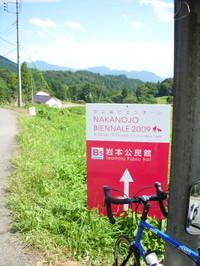 Iwamoto_board