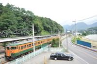 Naganoharakusatuguti