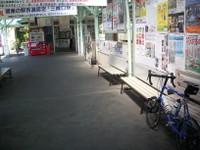 Mitsumineguchi