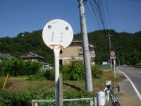 Senjou_bs
