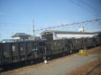 Takegawa_st