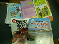 Gunma_cr_map