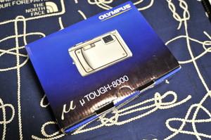 Myutough8000
