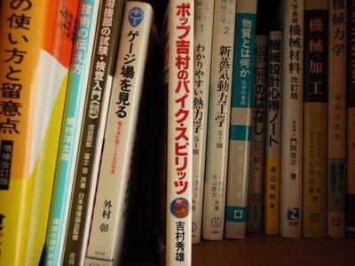 Pop_book