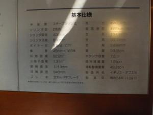 P3200035