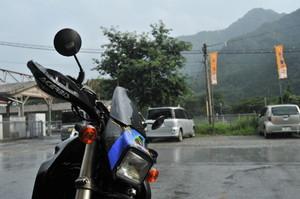 Touring_109