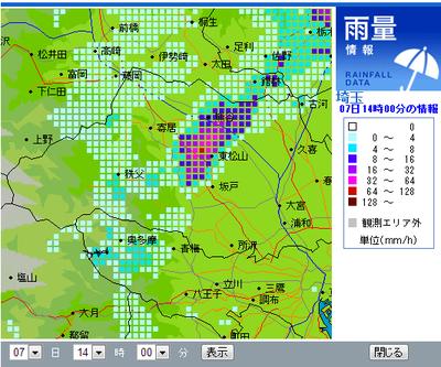 130407_rain