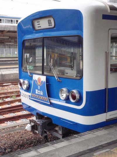 P8240061