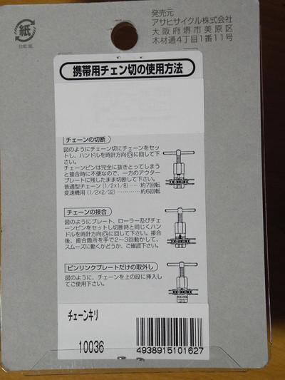 Dscn7189