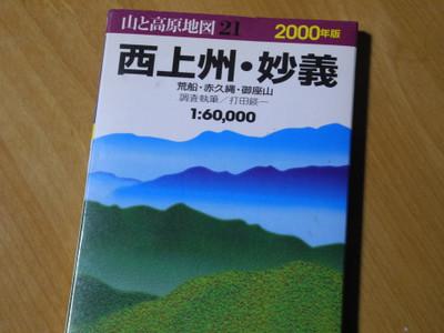 Dscn8099
