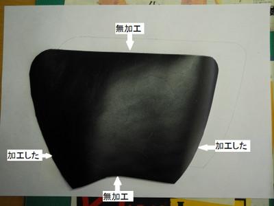 Dscn8514