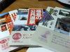 Touhoku_book
