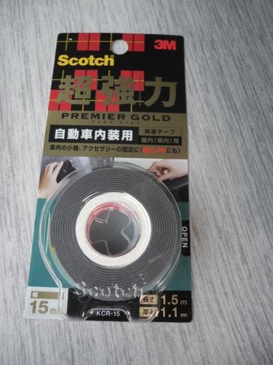 Dscn3615